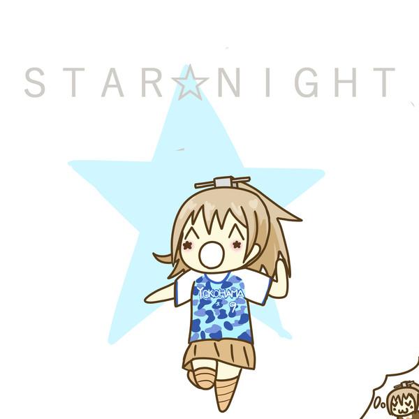 POJIKUMA STAR☆NIGHT