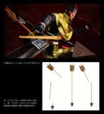 【MMDアクセサリ配布あり】折れる矢