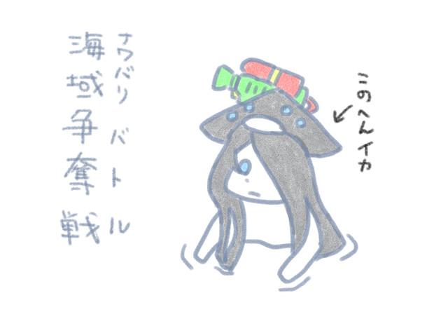 潜水(ゲ)ソ級