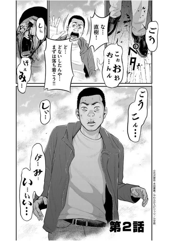ニコニコ静画 マンガ