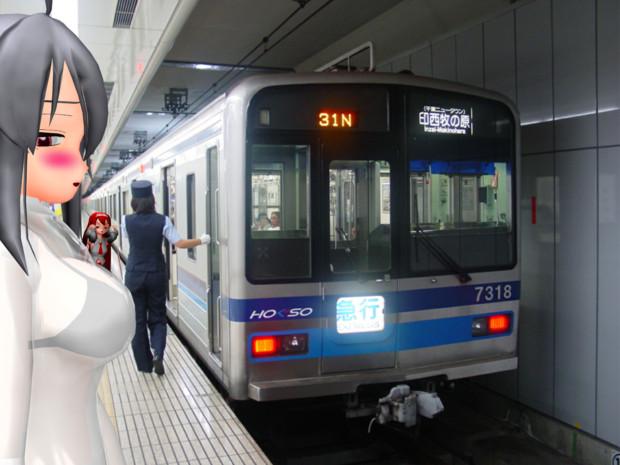 羽田空港駅にて(其の弐)