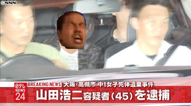 山田(所)浩二容疑者