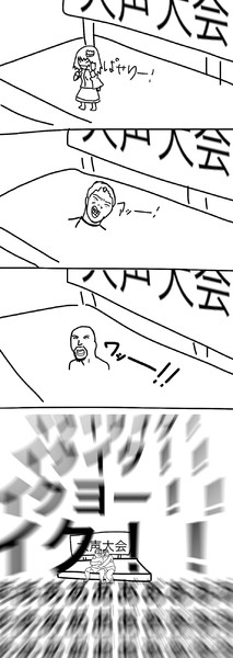 初心者狩りダディー