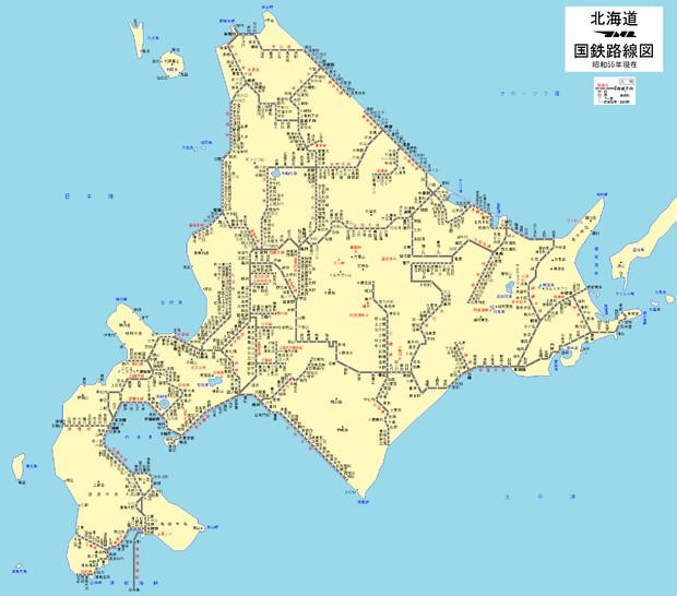 北海道国鉄路線図(昭和55年)