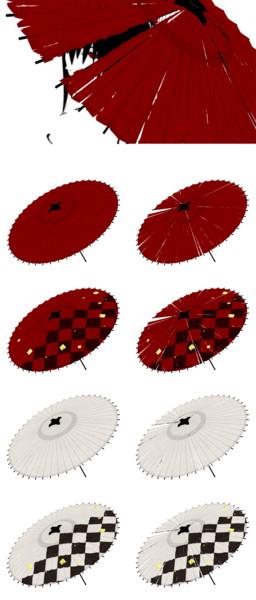 和傘_ver1.2