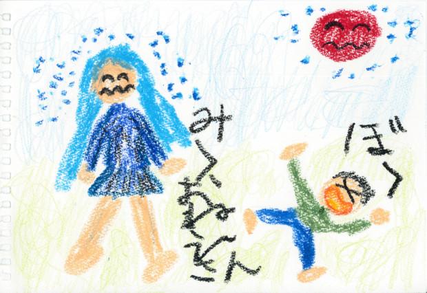 みくおねえさんをちょうきょうちゅう2 / 寝る@ボカロP3歳児 さんの ...