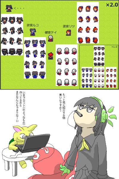 【UTAU】キャラドットできたよー(追加分)【ゲーム化計画】