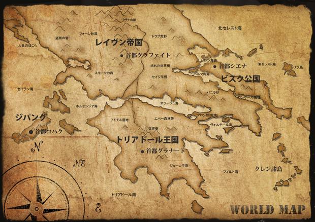 【企画】オリジナルファンタジー企画【参考地図】