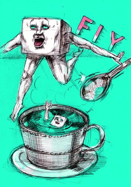角砂糖による裏切り