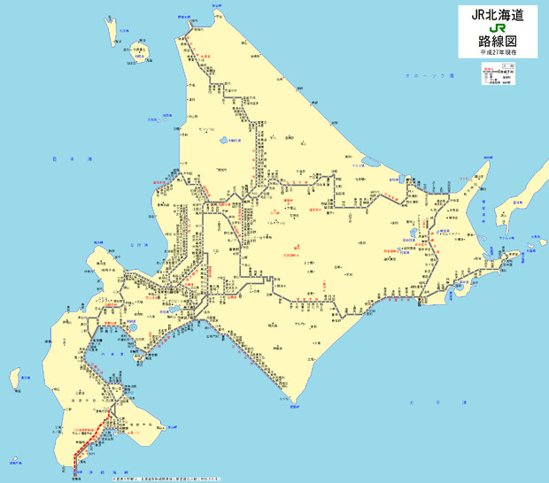 JR北海道路線図(平成27年)