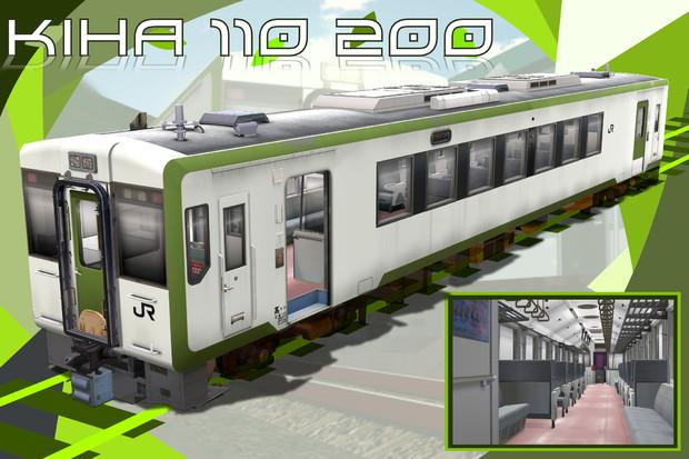 製作中のキハ100系 キハ110-200番台【MMD鉄道】