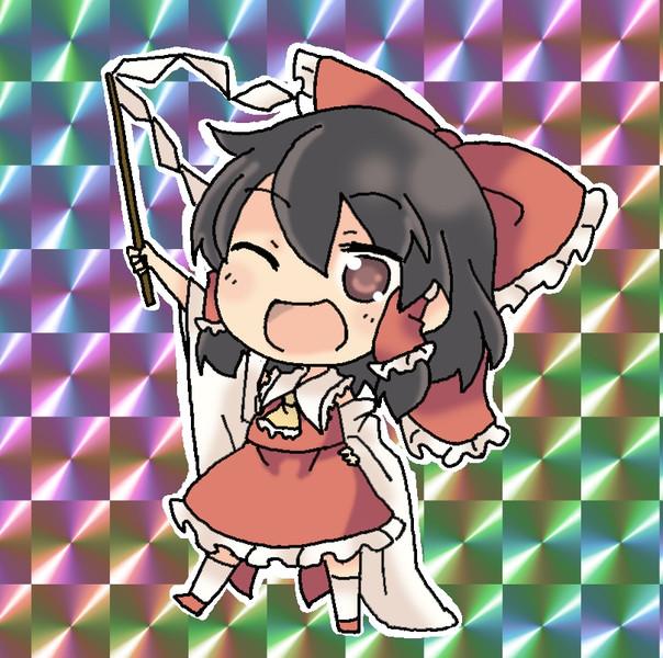 【ウマル~ン】貧巫女!れいむちゃん【キラキラ】