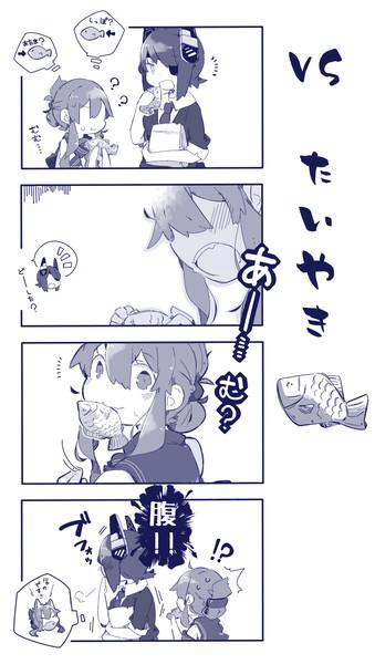 食べるのがちょっとヘタな電ちゃん 3