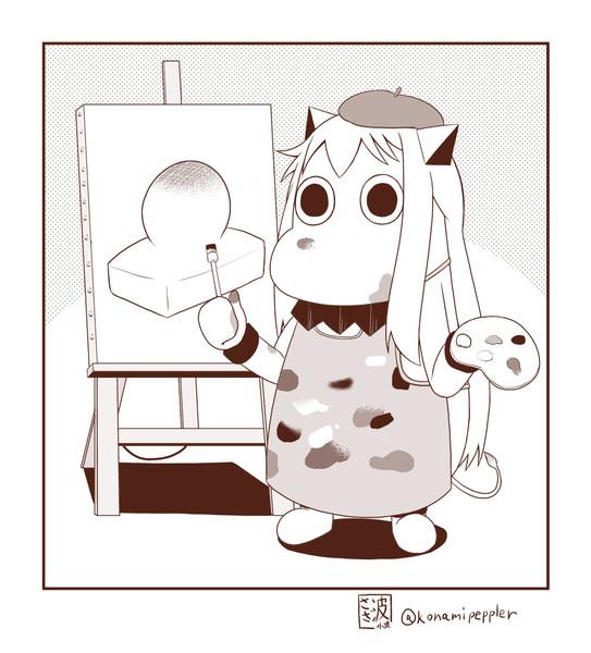 絵に描いた餅