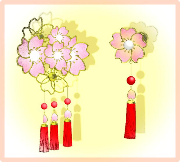 アクセサリ配布桜ピアス桜簪 3tail さんのイラスト ニコニコ静画