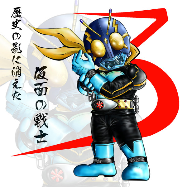 仮面ライダー3号