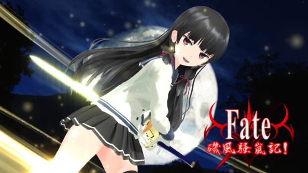 【Fate/磯風騒嵐記!】約束された勝利の剣【第7話エンドカード】