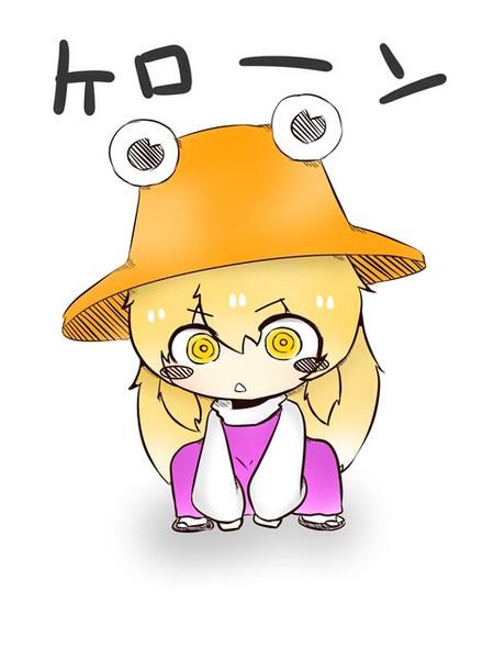 ケロちゃんケローン