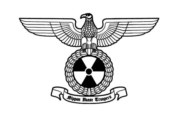 イカせ隊のロゴ