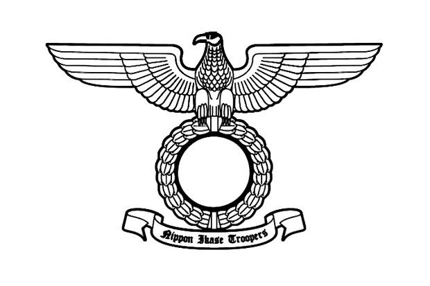 イカせ隊のロゴ(放射能マーク無しVer)