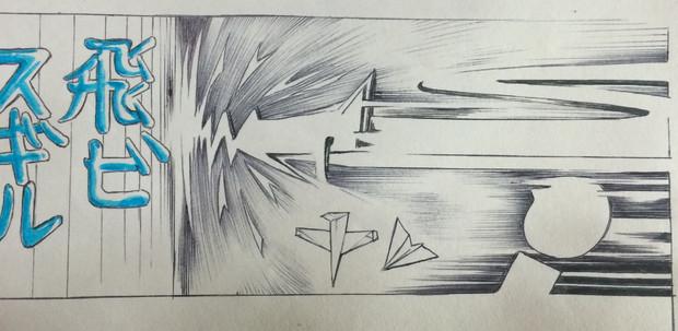 12月17 飛行機の日!! サイン絵 ・ピクトグラム類「飛ビスギル」
