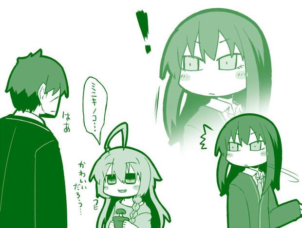 輝子ちゃんはPを見ながら「ミニキノコ・・・」って言う