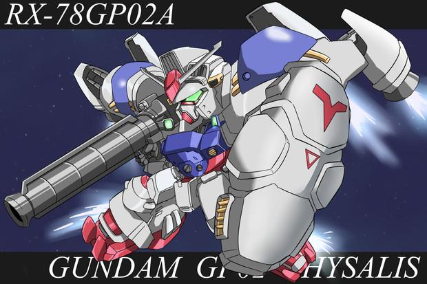 GP02サイサリス