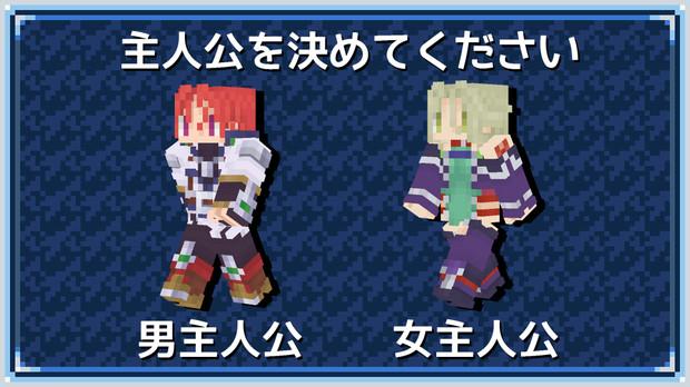 【Minecraftスキン】 スーパーロボット大戦A