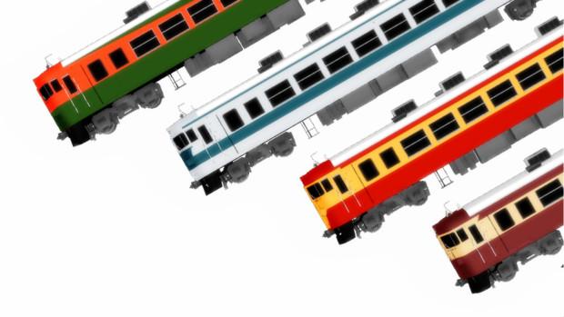 モブ急行型電車