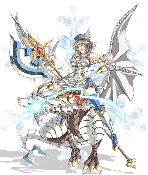 竜の国の王女