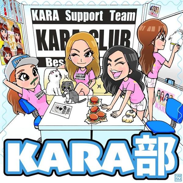 KARA KARA部