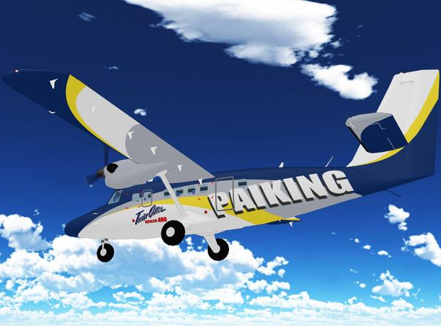 【MMD航空 モデル配布】DHC-6