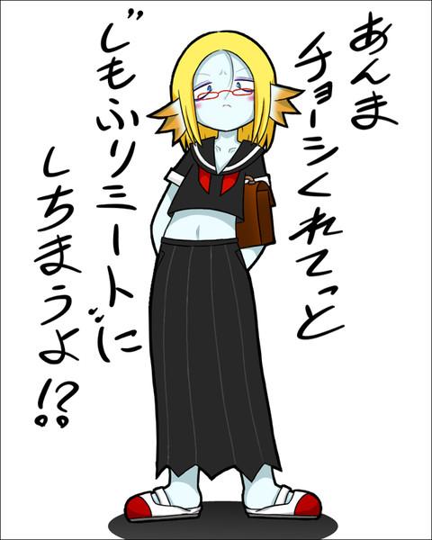 にゃーこ・その参