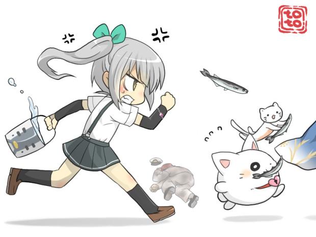 「この泥棒猫ッッ」