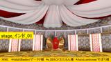 stage_インド_01