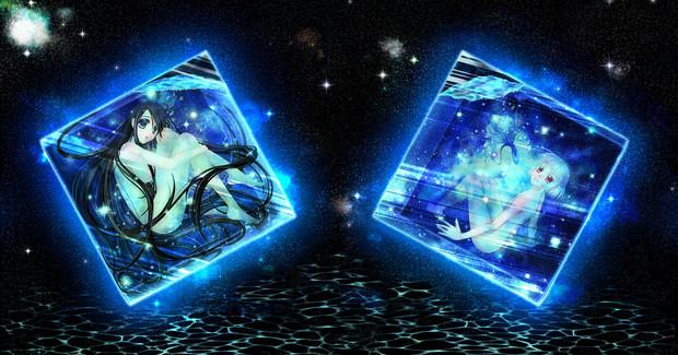 Cosmic water cube