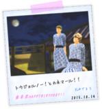 【ダイヤのMMD浴衣企画】宿屋で一枚【東条秀明生誕祭2015】
