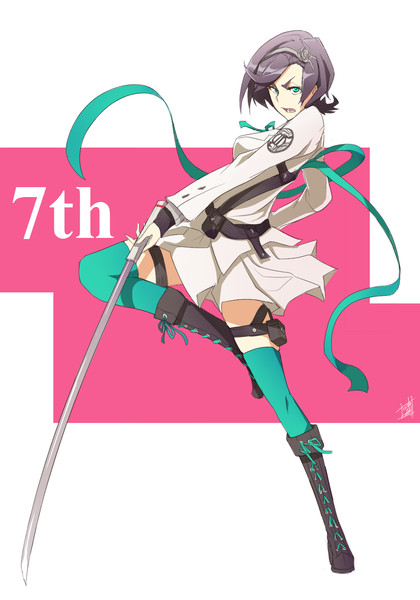 7th Dragon III