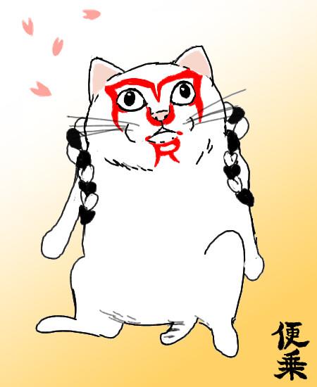 歌舞伎MUR猫