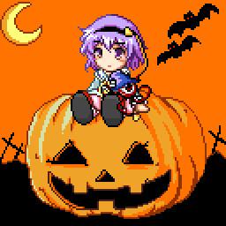 ハロウィン かぼちゃ に乗っかるさとりさん める さんのイラスト ニコニコ静画 イラスト