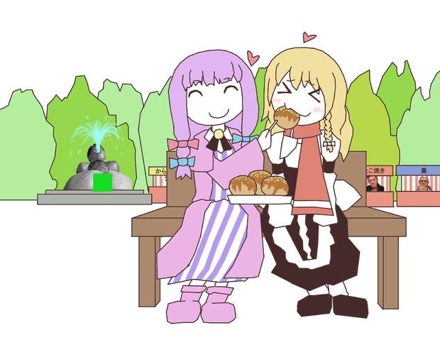 近くの公園のお祭りに行ってたこ焼きを食べる二人