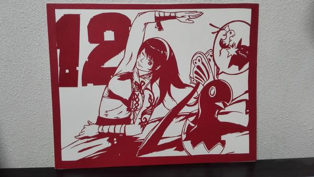 切り絵 「FF14 モンク」