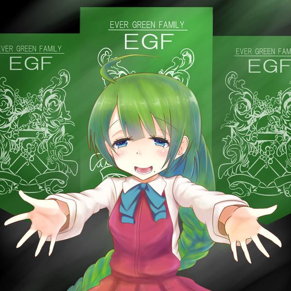 夕雲と緑溢れる世界(EGF)