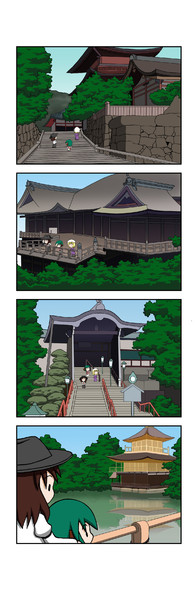 お寺の前のヤマビコさん 222日目