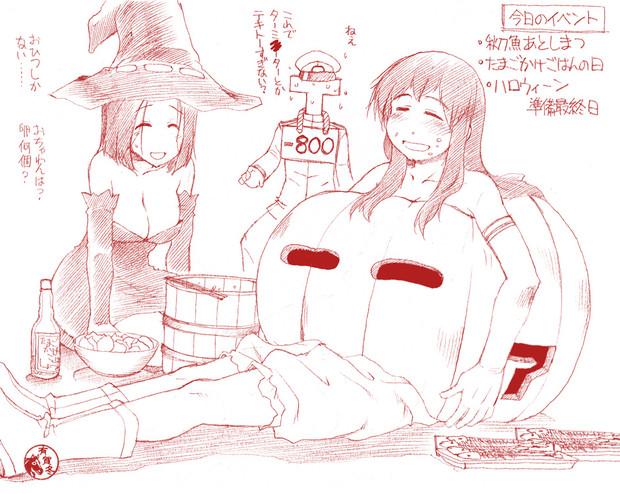 10月30日の赤城さん