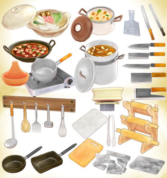 調理器具セットver1.0