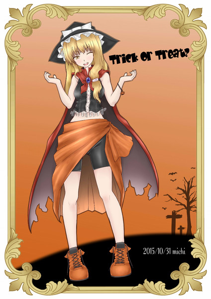 Halloween! Trick or Treat?