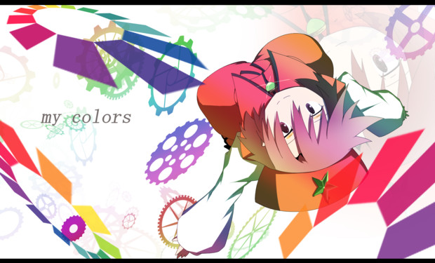 色彩豊かなアーティスト