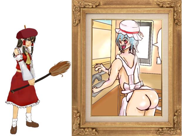 ラクシュミを描くRRM姉貴