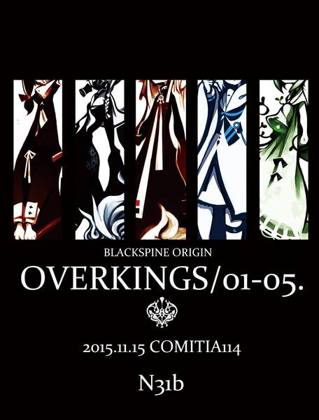 COMITIA114